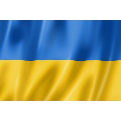 Wino Ukraińskie